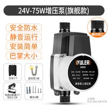 管道增uf泵(小)型自来trv全自动花洒加压热水器静音家用水泵