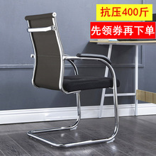 弓形办uf椅纳米丝电tr用椅子时尚转椅职员椅学生麻将椅培训椅