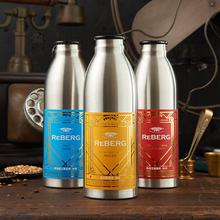 莱宝啤uf混合装65trX3瓶 不锈钢瓶国产啤酒 包邮 reberg精酿