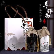 1斤陶uf空酒瓶创意tr酒壶密封存酒坛子(小)酒缸带礼盒装饰瓶
