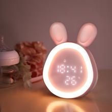 小夜灯睡觉台灯带时间闹钟