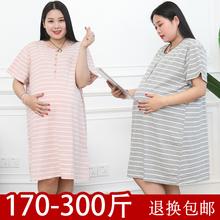 加肥加uf码孕妇睡裙tr斤夏薄式300斤睡衣哺乳裙喂奶衣宽松家居服