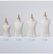 展示衣uf(小)孩模特架re宝宝模特道具半身包布模特橱窗(小)童装店