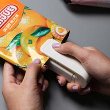 舍里日uf迷你手压式tl舍家用电热密封器零食防潮塑封机