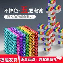 5mmuf000颗磁cu铁石25MM圆形强磁铁魔力磁铁球积木玩具