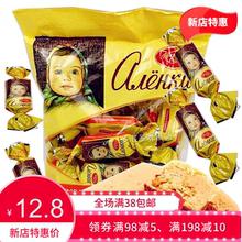 俄罗斯uh口大头娃娃or生巧克力酥糖250g圣诞节新年糖果礼物