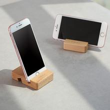 日本桌ui手机架创意iu头直播平板固定支架通用实木制架子托架