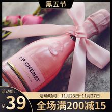 伴手礼uj瓶迷你少女nh酒法国香奈葡萄酒粉红香槟酒