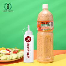 月桂冠uk麻1.5Lar麻口味沙拉汁水果蔬菜寿司凉拌色拉酱