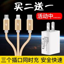 数据线三uk1一苹果安are-c二合一快充一拖三充电线一头两用多头手机充电器线(小)