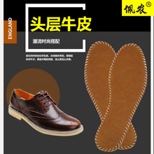 手工真uk皮鞋鞋垫吸ar透气运动头层牛皮男女马丁靴厚夏季减震