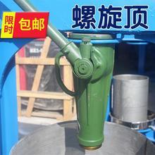 家用蜂uk◆定制◆葡ar压榨机手动304不锈钢压油机榨油机商用