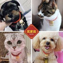 新款宠物项uk猫咪狗狗铃ar喜庆饰品手工项圈包装