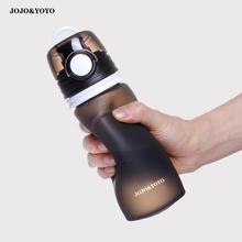 [ukhar]运动水杯硅胶户外健身跑步