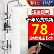 全铜淋浴花洒套装uk5龙头混水ks生间浴室洗澡喷头恒温