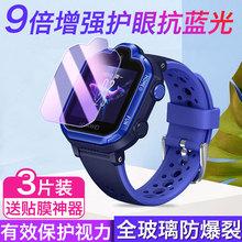 华为3ukro钢化膜pr童手表3贴膜华为3s荣耀(小)k2屏幕保护膜por防摔防爆3