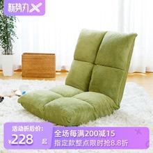 日式懒uk沙发榻榻米ta折叠床上靠背椅子卧室飘窗休闲电脑椅