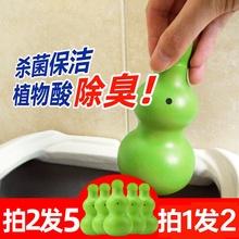马桶清uk剂蓝泡泡洁ta臭去异味厕所用冲水蓝色块洁厕剂