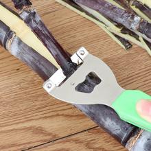 甘蔗刀uk萝刀去眼器ta用菠萝削皮神器水果去皮机甘蔗削皮器