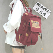 insuk双肩包女2ta新式韩款原宿ulzzang背包男学生情侣大容量书包