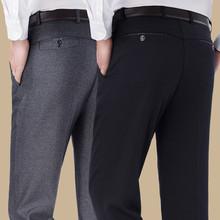 爸爸西uk子男装中年ta的宽松直筒春秋男士休闲裤夏季薄式男裤