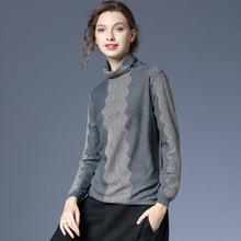 咫尺宽ul长袖高领羊ll打底衫女装大码百搭上衣女2021春装新式