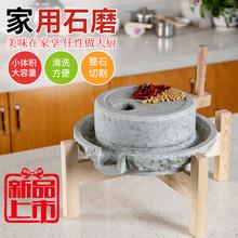懒的石ul(小)镇磨豆浆ll工耐磨(小)型农家豆腐磨面磨粉坚固
