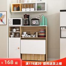 简约现ul(小)户型可移ll餐桌边柜组合碗柜微波炉柜简易吃饭桌子