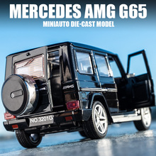 奔驰G65AMG合金车模建元宝宝越ul14玩具车ll门仿真汽车模型
