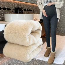 孕妇打um裤加绒加厚ri秋冬外穿裤子羊羔绒保暖裤棉裤