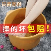 泡脚盆un脚桶家用塑on洗脚神器过(小)腿桶过膝足浴桶保温洗脚桶