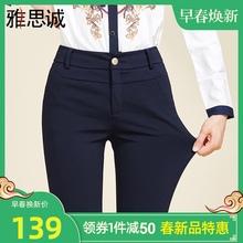 雅思诚un裤新式(小)脚io女西裤高腰裤子显瘦春秋长裤外穿西装裤