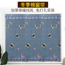棉窗帘加厚防寒冬季窗户防