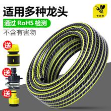卡夫卡PVC塑un水管软管4io防冻花园蛇皮管自来水管子软水管