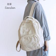 脸蛋1un韩款森系文io感书包做旧水洗帆布学生学院背包双肩包女