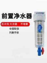 过滤机un水器家用前io3m碳芯流沙饮水机初级水壶双出水地下水