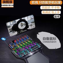 电竞数un左手(小)键盘io机笔记本蓝牙外接迷你神器无线游戏静音