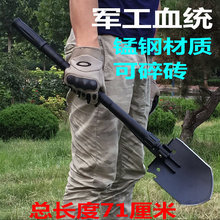 昌林6un8C多功能fr国铲子折叠铁锹军工铲户外钓鱼铲