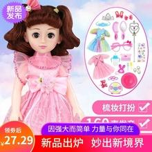 婴儿套un的娃娃说话fr洋娃娃孩童女仿真玩具公主生日智能