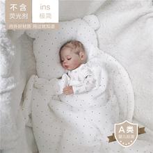 爱予自unINS韩风fr(小)波点皱棉婴宝宝盖巾盖毯(小)熊定型枕