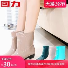 回力雨un女式水鞋成fr套鞋短筒胶鞋防水鞋中筒雨靴女水靴外穿