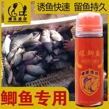 爆鲫鱼钓un(小)药春夏季fr鱼饵料添加剂酒米窝料黑坑鲫鱼诱鱼剂