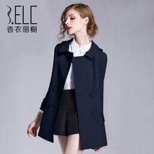 香衣丽un2021年fr式气质(小)个子直筒百搭中长式纯色外套女