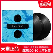 原装正un 艾德希兰tr Sheeran Divide ÷ 2LP黑胶唱片留声机