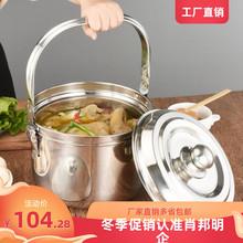 保温锅un粥大容量加tr锅蒸煮大号(小)电焖锅炖煮(小)号
