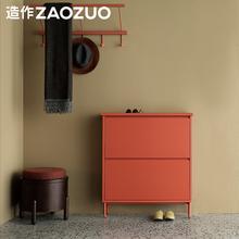 ZAOZUOun3作 美术tr简约家用鞋柜超薄大容量翻斗鞋柜收纳柜
