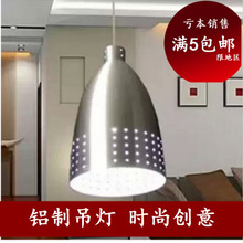 现代理un店发廊过道tr灯 餐吊灯 时尚简约个性铝材吊灯灯罩