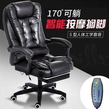 可躺电un椅家用办公ar老板椅按摩转椅懒的椅书房座椅升降椅子