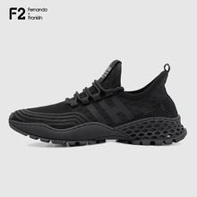 F2潮un男鞋运动休ar色透气网布跑步鞋飞织鞋2020春夏新式