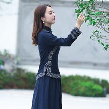 筠雅中un唐装上衣旗ar日常中国风女装秋式长袖茶服禅意居士服